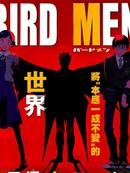Bird Men漫画